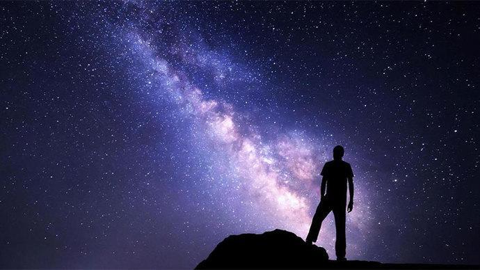 Maailmankaikkeuden ihmeellisyyksiä